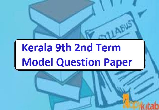 Kerala 9th 2nd Term Model Question Paper 2020