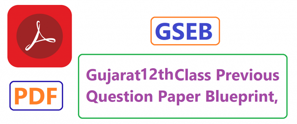 Gujarat 12th Model Paper 2021 Blueprint