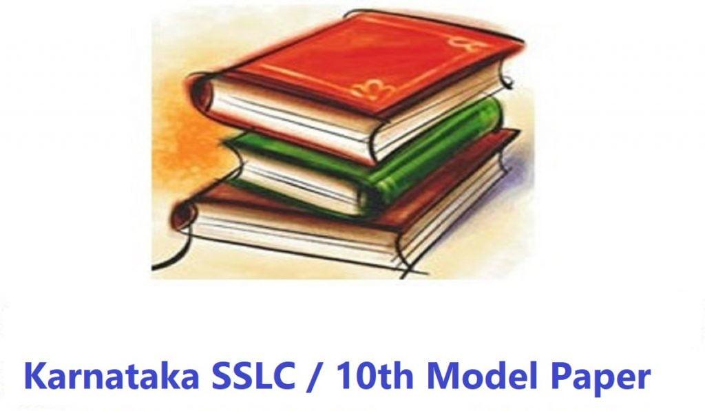 Karnataka SSLC / 10th Model Paper 2021
