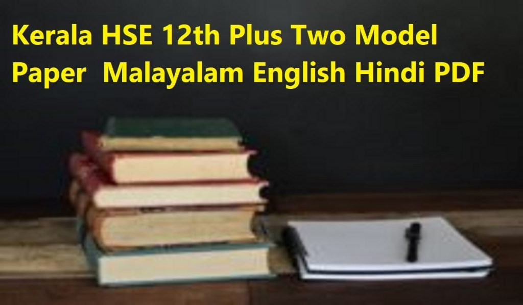 Kerala HSE 12th Plus Two Model Paper 2021 Malayalam English Hindi PDF