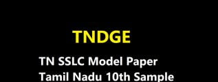 TN SSLC Model Paper 2020 Tamil Nadu 10th Sample Question Paper 2020 TN SSLC Model Paper 2020 Blueprint Kalvisolai