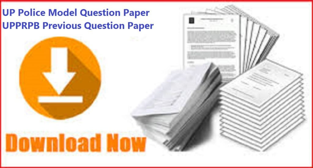 UP Police Model Paper 2020 UPPRPB Previous Question Paper