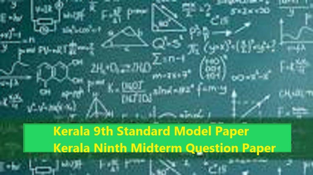 Kerala 9th Standard Model Paper 2020 Kerala Ninth Midterm Question Paper 2020