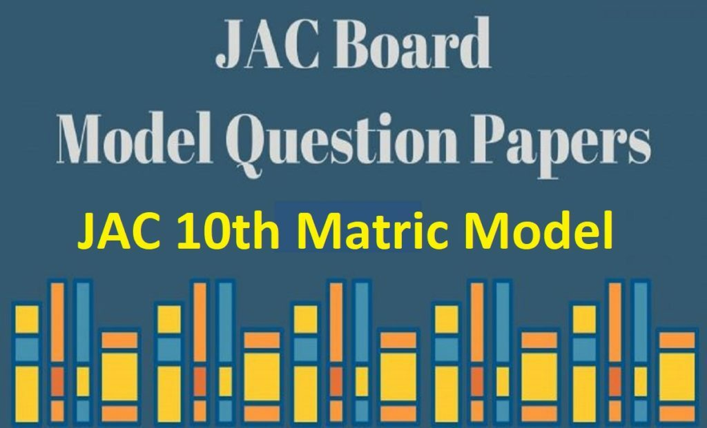 JAC 10th Matric Model Paper