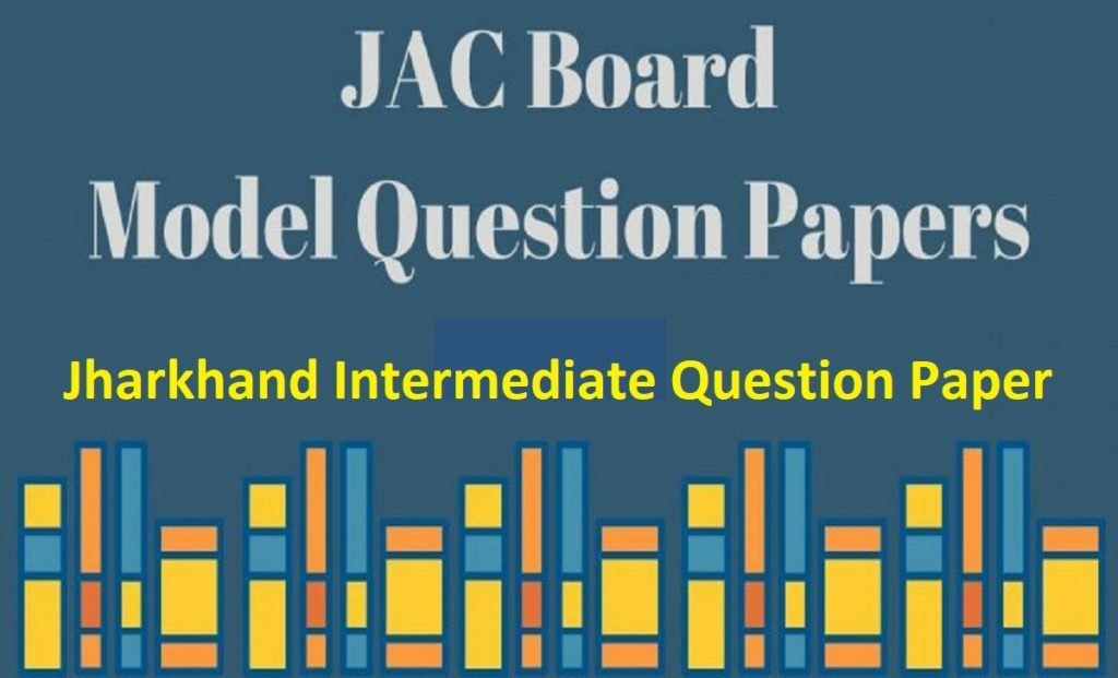 Jharkhand Intermediate Question Paper